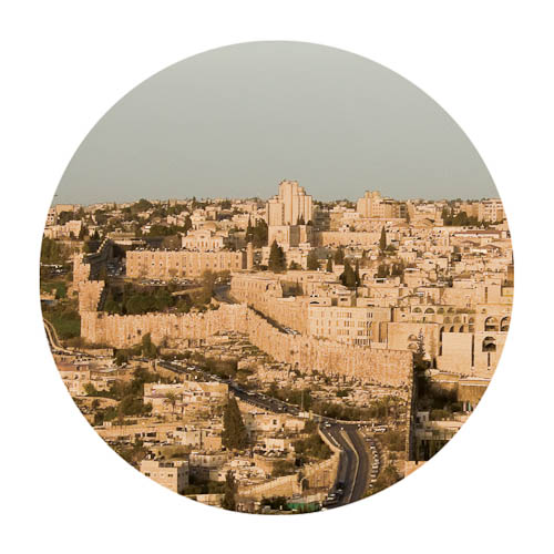Photo of the wall in Jerusalem that separates the old city from the new.